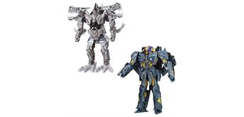 Hasbro Transformers Movie 5 Knight Armor Turbo Changer