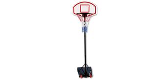 New Sports Basketballständer, Höhe 160 - 205 cm