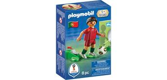PLAYMOBIL® 9516 Nationalspieler Portugal