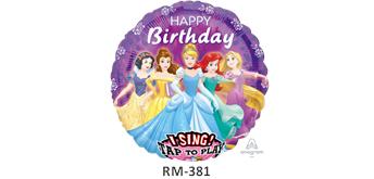Riesen-Musikballon Ø 71 cm Princess Birthday