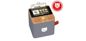 tigermedia - tigerbox TOUCH Grau Swiss Edition